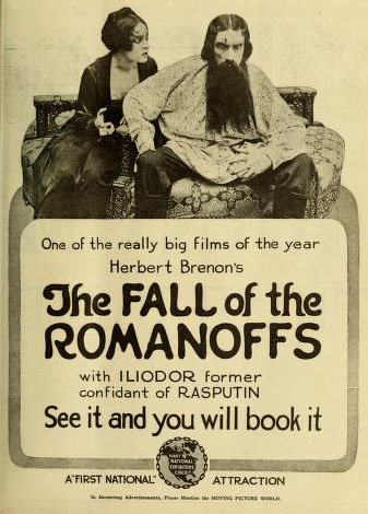 fall of the romanoffs