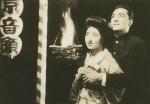 tokyo ondo 1932 hoteinimura