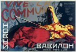 novy vavilon – la nueva babilonia (1929) – grigori kozintsev, leonid traubger – postercartel